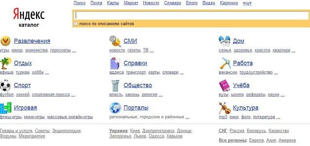 Яндекс видео хостинги поиск хостинг в украине форум о хостинге