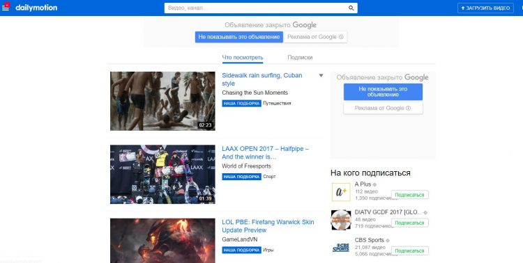 Видеохостинг для блога создание сайтов интернет-магазинов cms viart